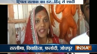 Fear of triple talaq leads Muslim girl to marry Hindu boy in Jodhpur