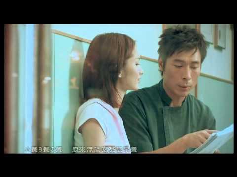 許志安 Andy Hui - 豬先生 Official MV - 官方完整版