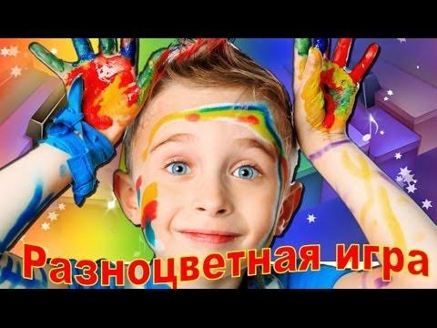Детские игры| Учим буквы, учимся читать, читаем по слогам