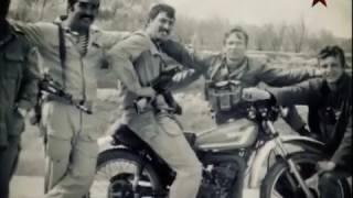 Документальный фильм ЗВЕЗДУ за СТИНГЕР . Афганистан