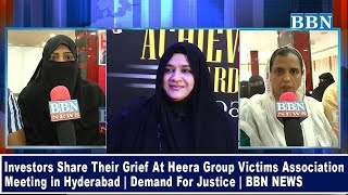 Investors Share Their Grief At Heera Group Victims Association Meeting in Hyderabad