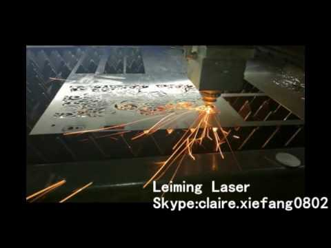 leiming fiber laser cutter with 1200w for 1mm ss cutting youtube. Black Bedroom Furniture Sets. Home Design Ideas