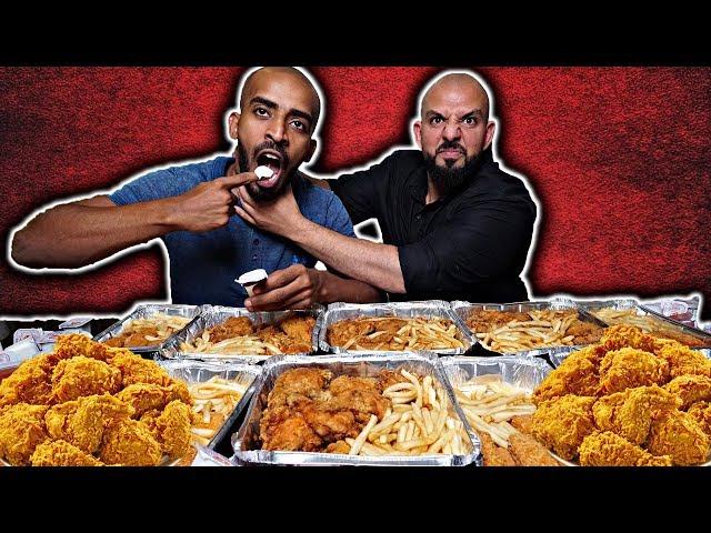 سوسو اشتهى البيك و ورطني بـ ١٧،٠٠٠ سعرة 🍗 SuSu craved Al Baik & ordered 17,000 calories