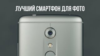 Итоги фотобитвы ZTE Nubia Z11, ZTE Axon 7 и Xiaomi Mi Note 2.