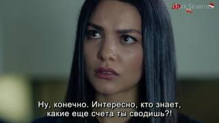 Чёрная любовь 47 серия, русские субтитры 720p
