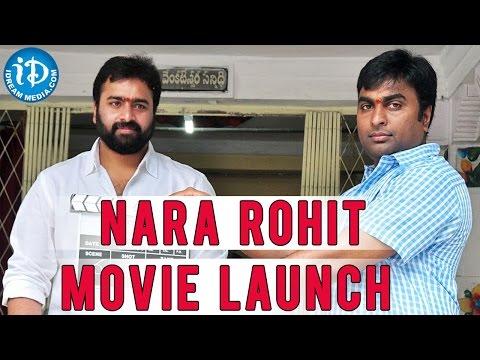 Sri Keerthi Films -Nara Rohit New Movie Launch