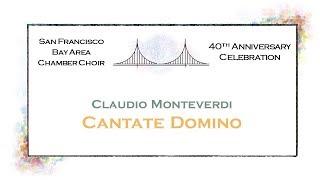 Cantate Domino (Claudio Monteverdi)