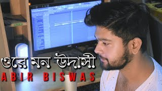 Ore Mon Udashi Abir Biswas Mp3 Song Download