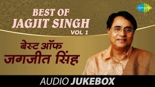 Best of Jagjit Singh | Jagjit Singh Punjabi Album | Volume-1 | Audio Juke Box