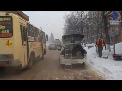 "Кемерово. Автобус 10 - ""Геологоразведка"". Bus Route 10, Destination - ""Geologorazvedka""."