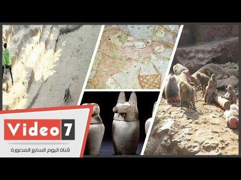 اليوم السابع :شاهد.. الفرق بين المصريين والفراعنة فى