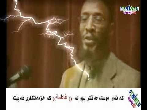 Who was  Mohammed..((پێغهمبهر کێ بوو.. ((صل الله عليه وسلم