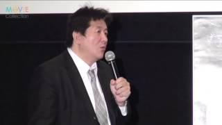 前田日明、水道橋博士、本多昌広監督/『タイトロープ~アウトサイダー...