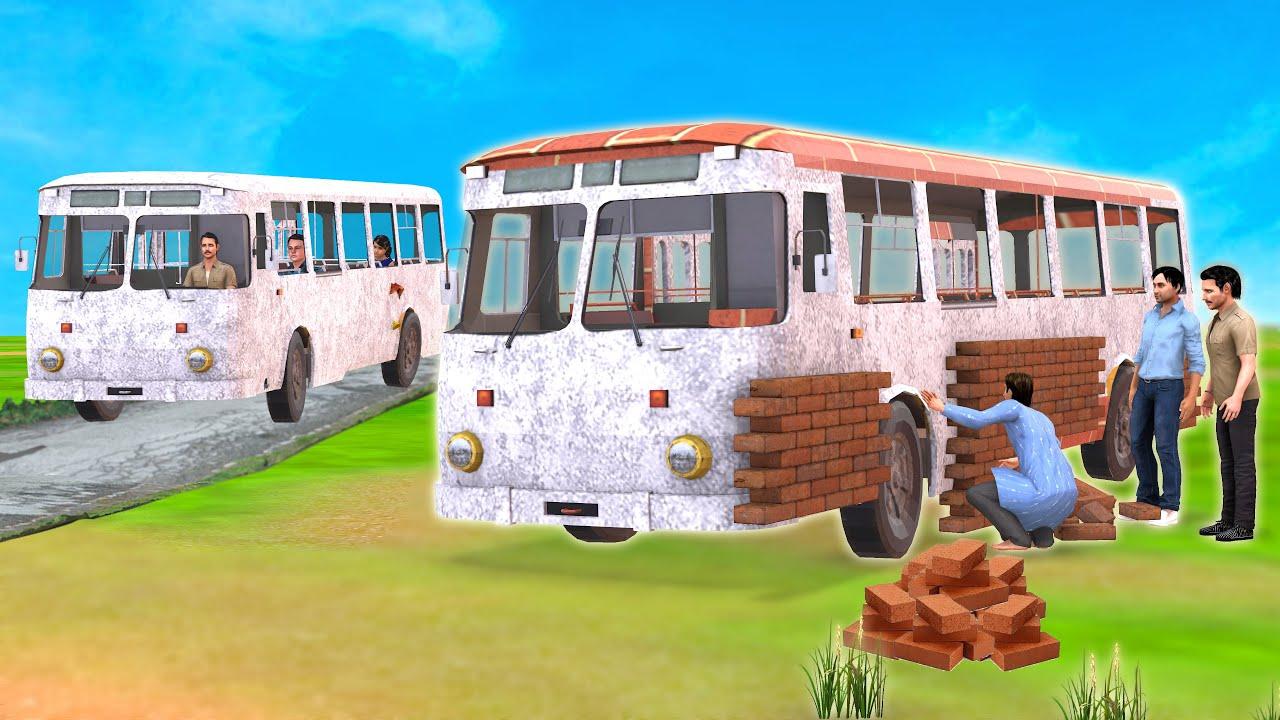 కాంక్రీట్ బస్సు  -Concrete Bus Story   3D Animated Telugu  Stories   Telugu Kathalu   Grandma tv