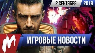 Игромания! ИГРОВЫЕ НОВОСТИ, 2 сентября (Cyberpunk 2077, Homeworld 3, Yakuza 7, Resident Evil) / Видео