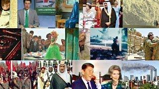 'Горчивото езеро'(2015) - глобализмът, петролът, Ислямска държава и Афганистан
