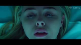 Разум в огне – трейлер  Хлоя Морец