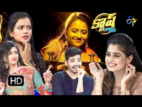 Cash | 7th July 2018 | Full Episode | ETV Telugu