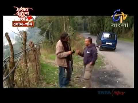Rano Aar Vicky  An Anjan Dutt Telefilm