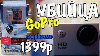 Экшн камера видеорегистратор из магазина Лента за 1400 рублей РАСПАКОВКА ОБЗОР ТЕСТ 9080l