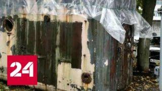 Кража с космическим размахом похититель сурдокамеры найден, раритет - нет - Россия 24