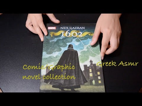 Greek Asmr~ My graphic novel/comic book collection