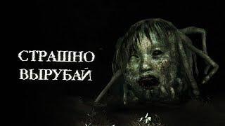 Siren 2. Ужасный сиквел с запутанным сюжетом [Страшно, вырубай!]