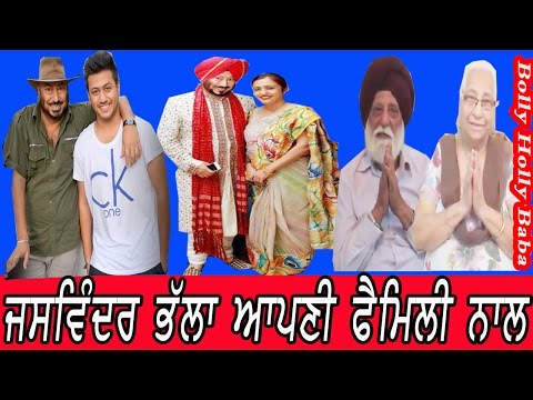 Jaswinder Bhalla | With Family | Wife | Father | Mother | Son | Daughter | Movies | Birthday Cake