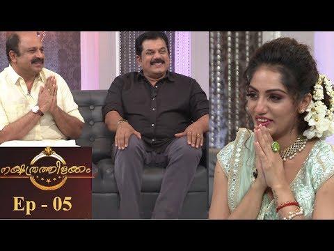 Mazhavil Manorama Nakshathrathilakkam Episode 5