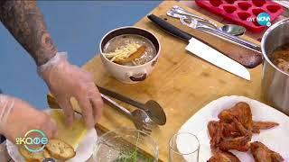 """Рецептата днес: Френска лучена супа и домашни шоколадови бонбони - """"На кафе"""" (04.05.2020)"""