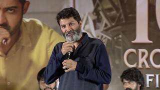 Trivikram Speech at Aravindha Sametha Success Press Meet | Jr. NTR, Pooja Hegde | Thaman S | HD