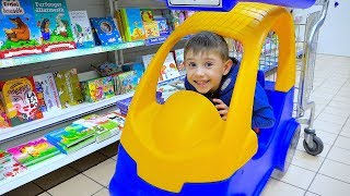 Yegorka doing Shopping in Toy Store Let`s go shopping song for kids