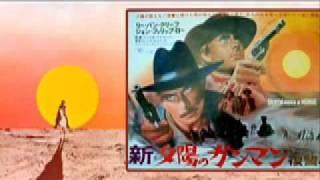 "ENNIO MORRICONE -""Mystic and Severe"" (1967)"