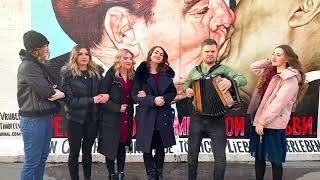 The girls took Berlin! В Берлине, за Россию, за мою! С песней по Европе!