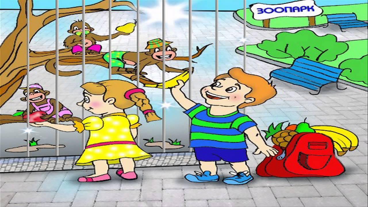 Стихи для детей 3-7 лет К. Авдеенко Часть 4 - YouTube