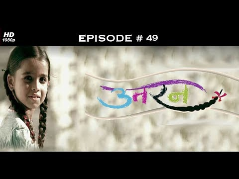 Uttaran - उतरन - Full Episode 49