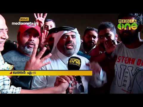 ഏഷ്യാകപ്പ് ചരിത്രനേട്ടത്തിന്റെ ആഘോഷത്തിമര്പ്പിൽ ഖത്തർ   Qatar Football