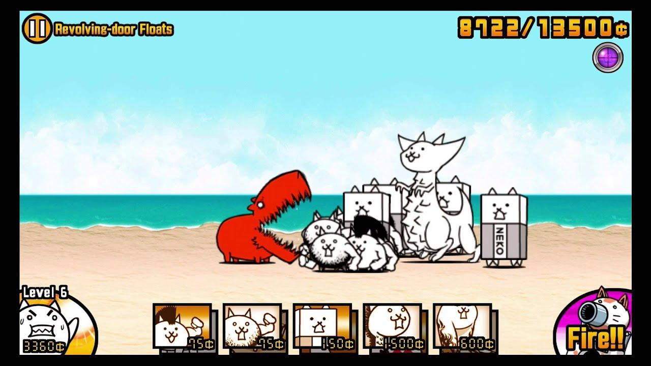 Battle Cats Shockwave