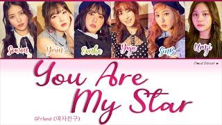 (Sub Indo) You are my star (별) - GFRIEND (여자친구) Lirik Terjem…