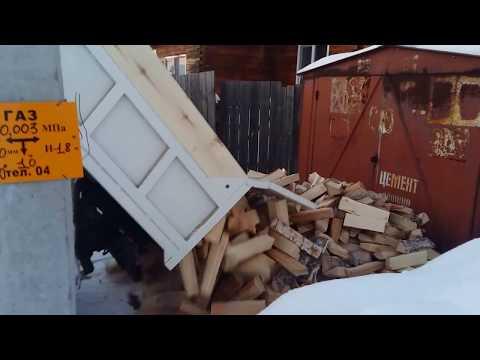 Наша доставка дров грузовиком самосвалом. Гарантия объёма и качества.