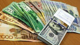 В Казахстане, сейчас хранить деньги в тенге намного выгоднее, чем в долларах США
