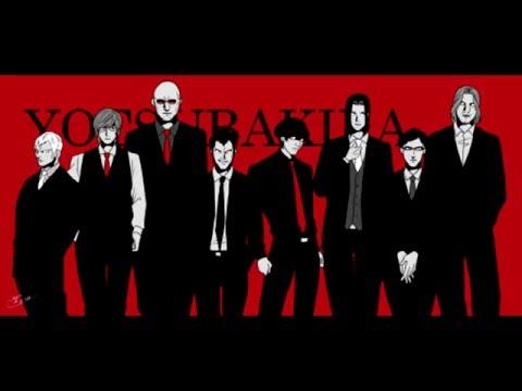 Death Note- Yotsuba