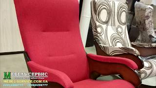 Кресла качалки интернет магазина Мебель-Сервис Киев. Обзор и характеристики