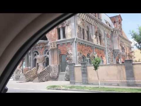 Центр Еревана и выезд в сторону аэропорта