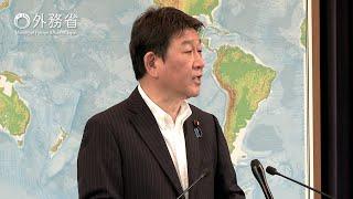 YouTube動画:茂木外務大臣会見(令和3年6月15日)