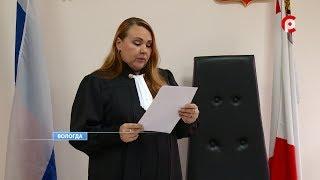 Приговор по резонансному делу об убийстве собаки в Вологде