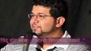 Awadhut Gupte Lyrics - sanai choughade ..maanbindu.com