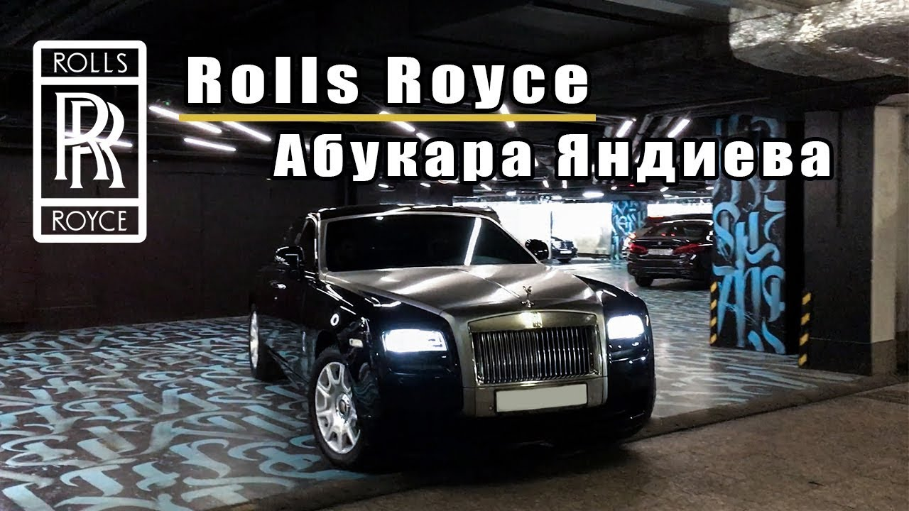 Perevoploshenie Rolls Royce Abukara Yandieva V Black Star Car Wash
