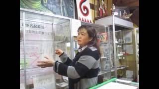 超古代文明354A「ETエイリアンかぐや姫 UFO宇宙人 天空浮船、核戦争、竹...