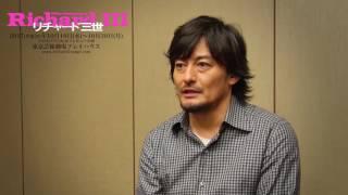 http://www.geigeki.jp/performance/theater151/